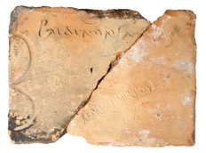 Roman Brick Collection - Soldiers of the VII Breucorum Antoniniana cohors, Aquincum Museum